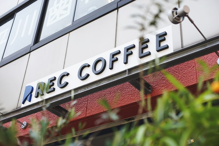 REC COFFEE薬院店の写真